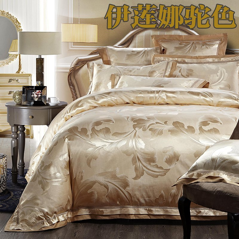 Luxury Jacquard Silk Cotton Bedding Set Queen King Size 4