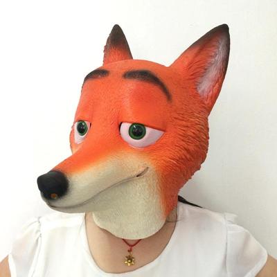Zootopia Masks