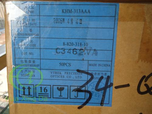 SONI KHM-313AAA (2).jpg