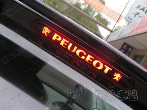 7w249-pulchritudinous-206-307-207-peugeot-brake-lights-hangback-stickers-car-stickers-car-sticker[1].jpg