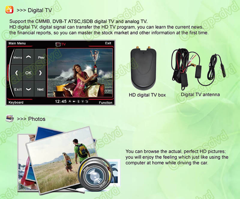 Car-multimedia-car-dvd-player-DTV.jpg