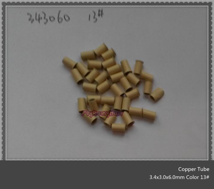 color 13 copper tube12