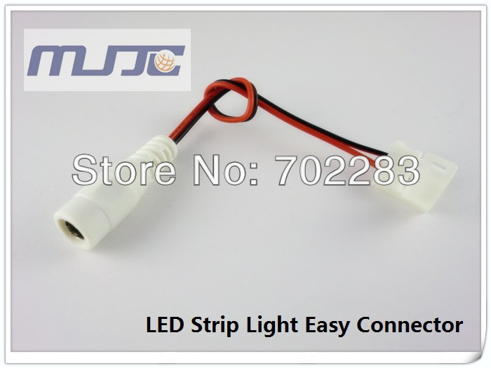 led strip light easy connector with DC female connector (3)