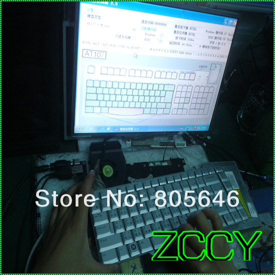 20131109_174650_