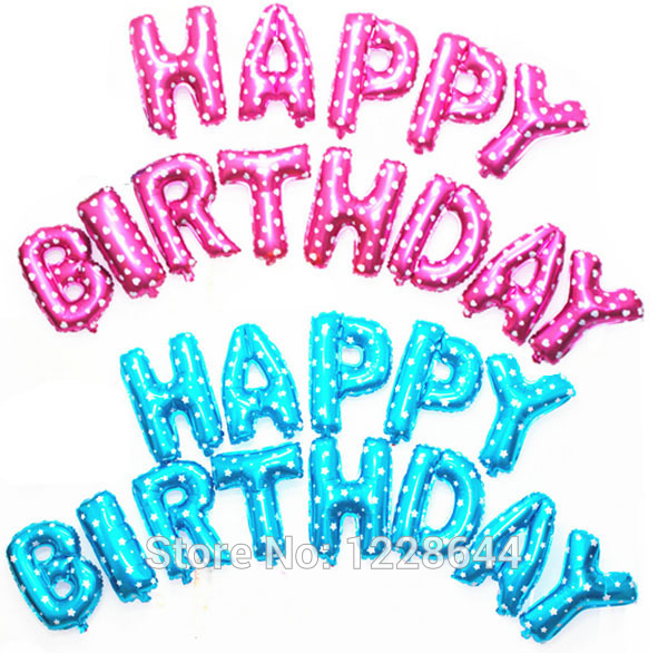 DH_16 inch foil letter balloons-2