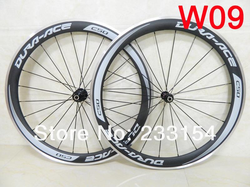 c50 alloy carbon wheels