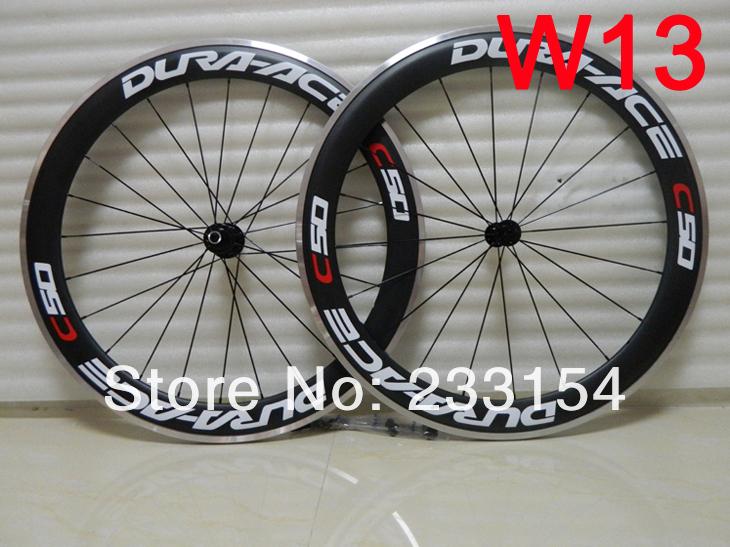 carbon alloy wheels (20)