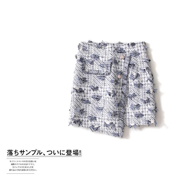 Nouvelle édition d'hiver est élevé irrégulière Vêtements pour femmes jupes de taille et de fleurs gros tweed jupe hanche mince sac et jupe courte