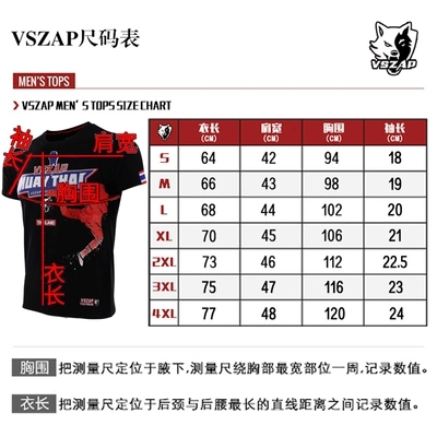 Wear VSZAP envío MMA Muay atlética al aire libre Ropa de boxeo tailandés de Muay Thai patrón de camisa de deporte de Prendas de entrenamiento transpirable ropa de MMA