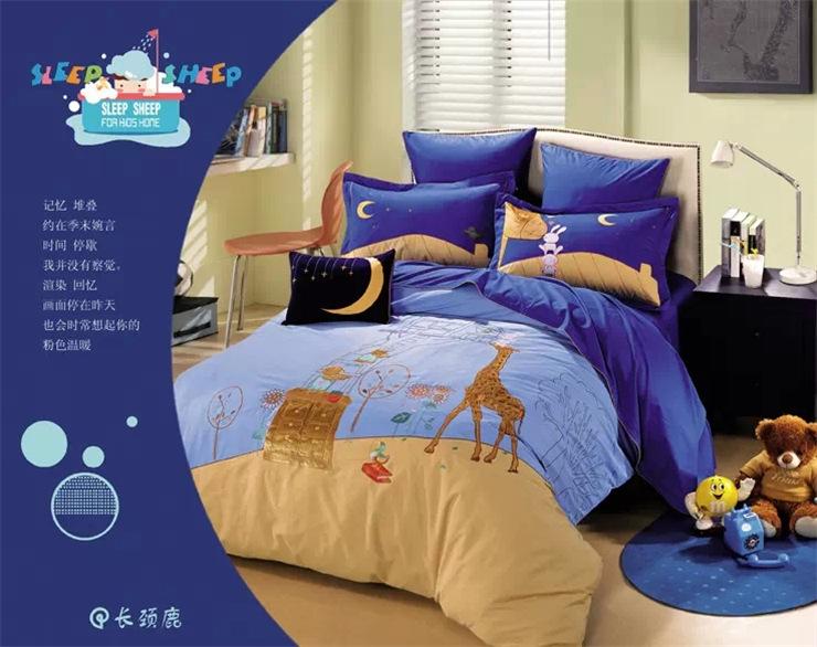 DHgate coupon: Kids Bedding Striped Bed Sheets Home Textiles Elegant Fashion Cotton boy girl Striped Bedspread Set 4 Comfort Spring Summer