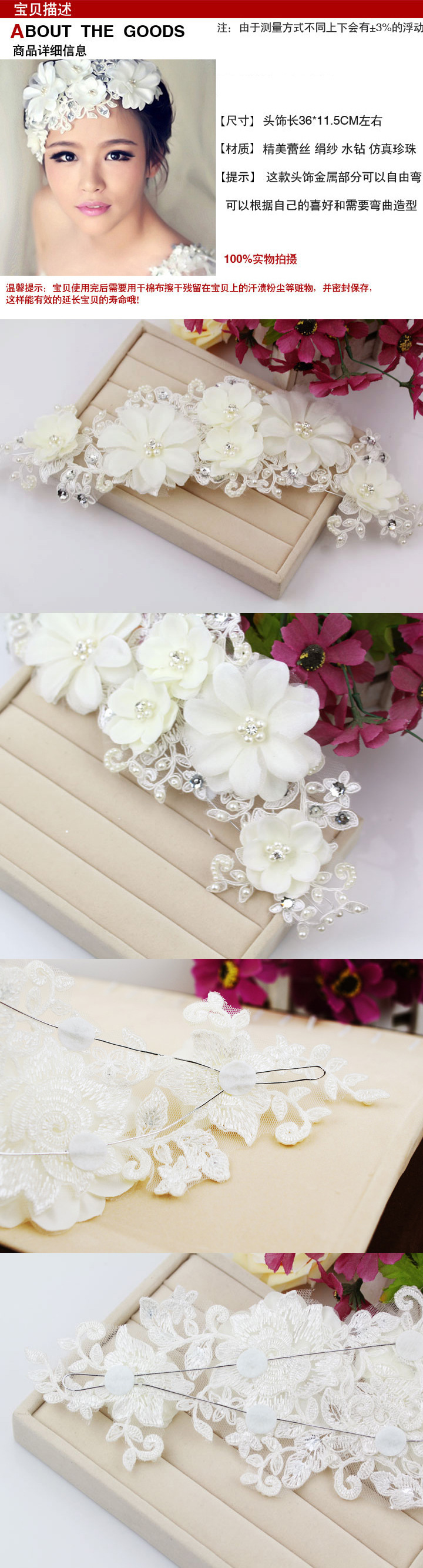 Xa06 Bride Flower Manual White Lace Bride Headwear Flower Korean Rhinestone Wedding Dress Headwear Best Sellers