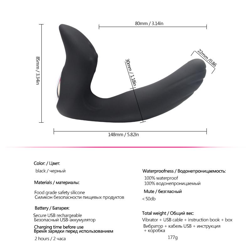 Vibrator (4)