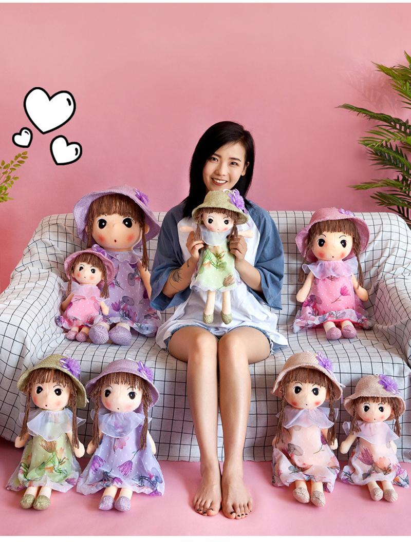 1pcs 40cm Plush Dolls Accompany Doll Toys Cute Cartoon Ragdoll Stuffed Flower Dress Girls Plush Rag Doll Toys for Children Gifts (1)