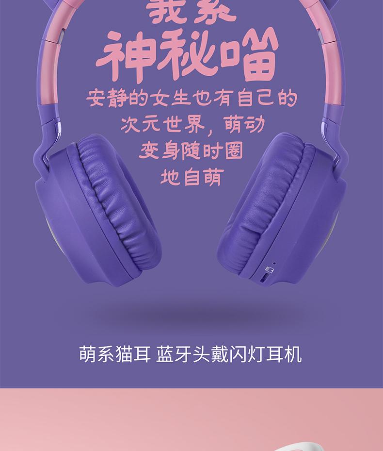Cat Ears Ears Wireless Bluetooth Earphones Girls Cute Headset Korean Style Adorable Girl Students Pink Yang Zi Oppo Cool Tong Years Vivo Lum Bluetooth In Car Speaker Car Bluetooth Speakers From Zhengnengliang1