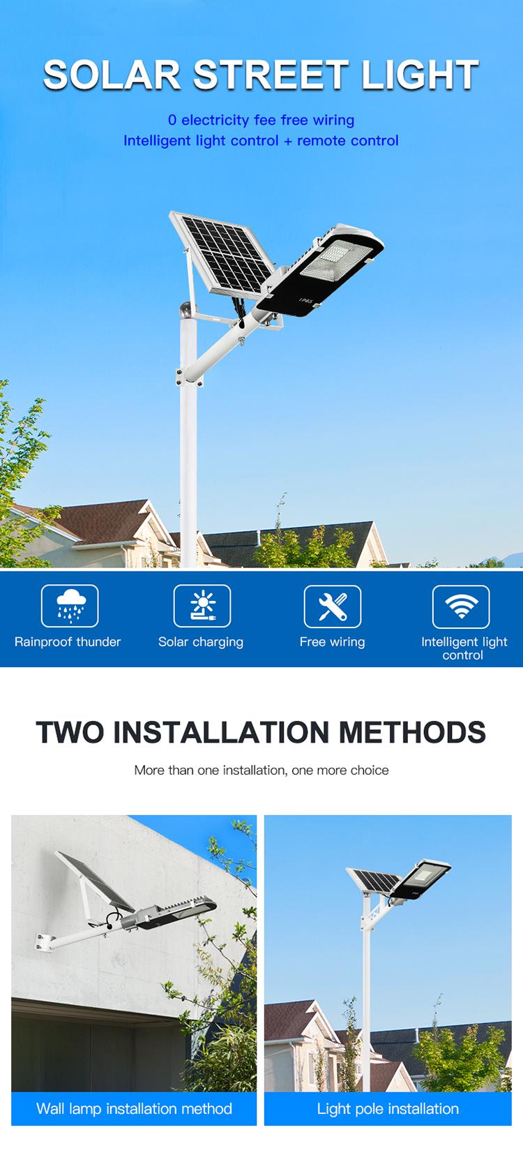 LED Solar Street Light Garden Solar Light Solar Street Lights Solar Energy Lamp Battery Powered Solar LED Light Outdoor (11)