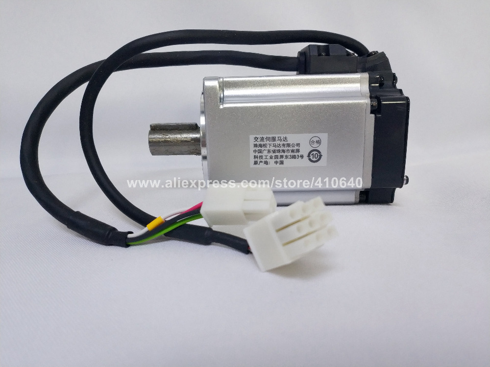 nasonic 400W Servo Motor and Drive (6)