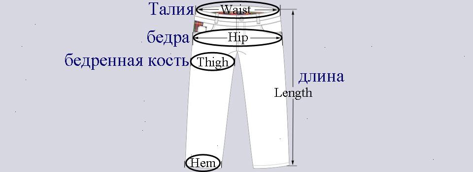 960 pants