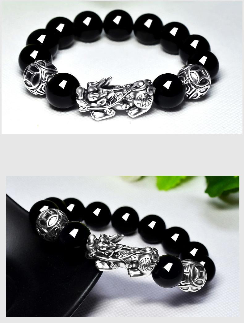 silver-pixiu-bracelet010b