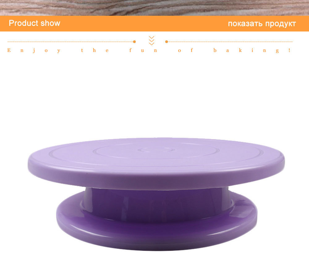 Buy Cake Decorating Turntable Get Scraper Free DIY 360 Rotating Display Turntables Round Cake Rotary Table Baking tools 132 (2)