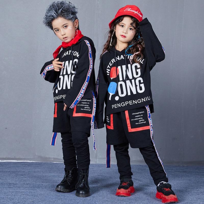 Autumn Hip Hop Jazz Dance Costumes for Kids Street Dance Clothes Sets Boys Girls High Fashion Street Wear Size 6 8 10 12 14 17 T (4)