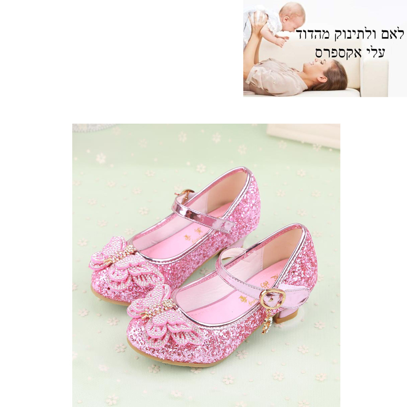 Autumn Crystal Butterfly Girls High Heels Shoes 09.15