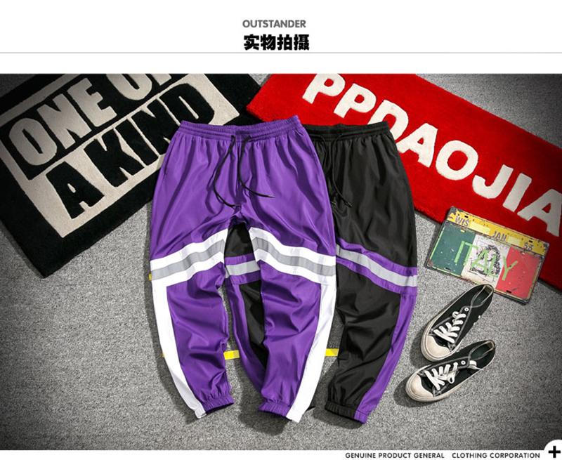 Loose Hip Hop Cargo Pants Men Camouflage Patchwork Harem Mens Trousers Streetwear (28)