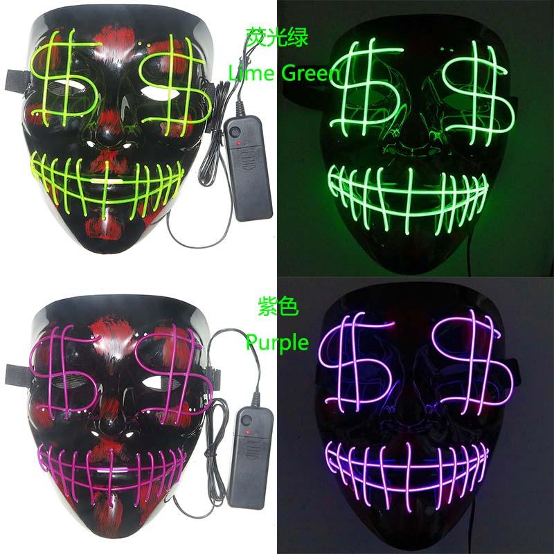 Halloween Christmas Leading Night Night Mask Light Dollar Grimace Bloody EL Line Party Mask Club Bar DJ Light Mask Portada Completa Led