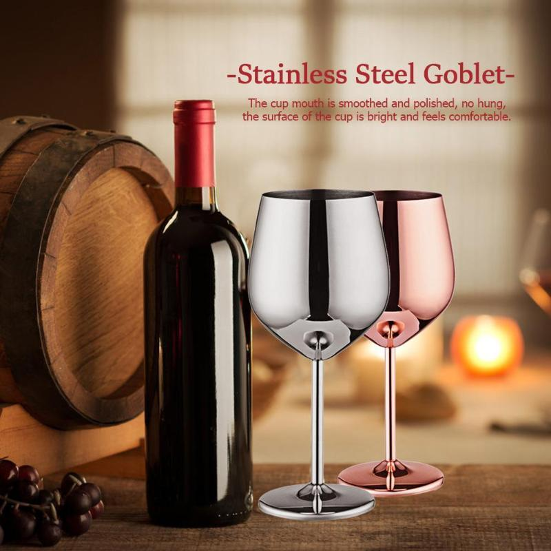 304 Stainless Steel 500ml Red Wine Glass Silver Rose Gold Goblets Juice Drink Champagne Goblet Party Barware Kitchen Tools