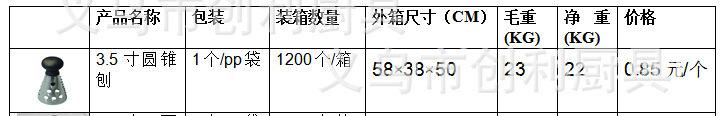 h2+Xif2nxdR3mZ48XMtiQPovh3gmcRc5XSm/