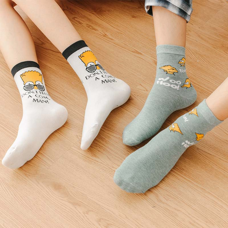 AS/_ MEN WOMEN BITCOIN LETTER PRINT CASUAL SPORTS CYCLING MIDDLE TUBE CREW SOCKS