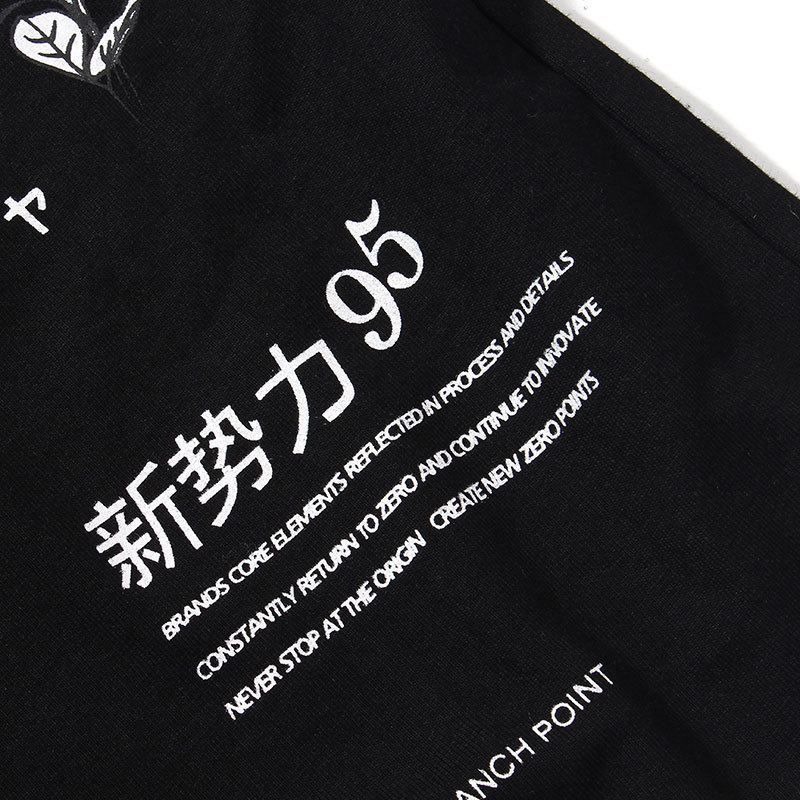 Tiger Snake Tshirts 8