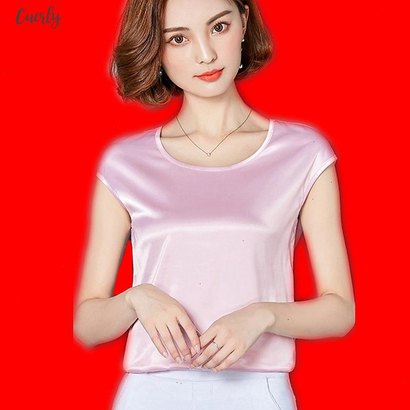 Distribuidores De Descuento Chicas Blusas Blancas Tallas Grandes Chicas Blusas Blancas Tallas Grandes 2020 En Venta En Dhgate Com