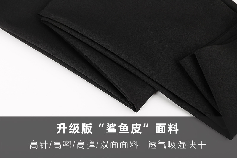 005 Fabric Description.jpg