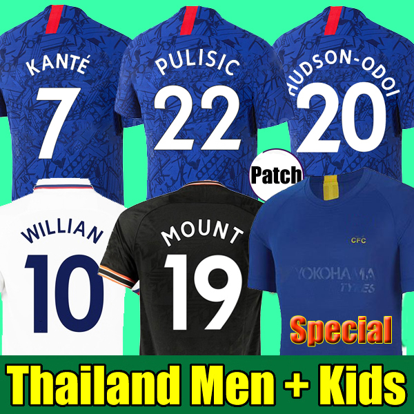 La Russie coupe du monde 2018 Enfants T-Shirt Noir Maillot Football NR All 10 Sport