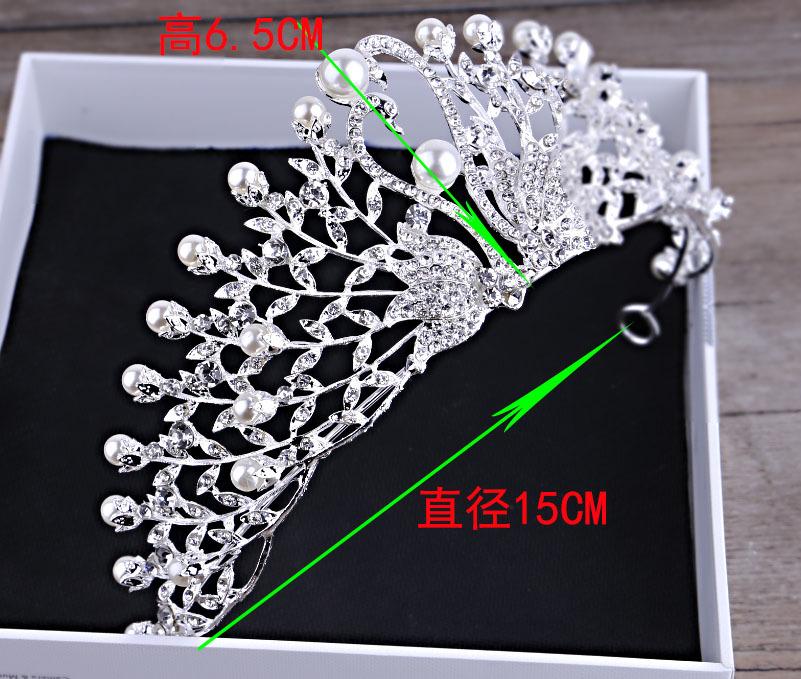 Gorgeous Wedding Tiara Simulated Pearls Jewelry Diadem Shiny Bridal Crown Big Queen Tiaras Rhinestone Crystal Hair jewelr (6)
