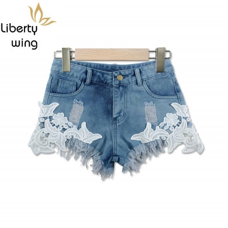 Avenue Denim Women/'s Medium Wash Virtual Stretch Cuffed Denim Shorts $48