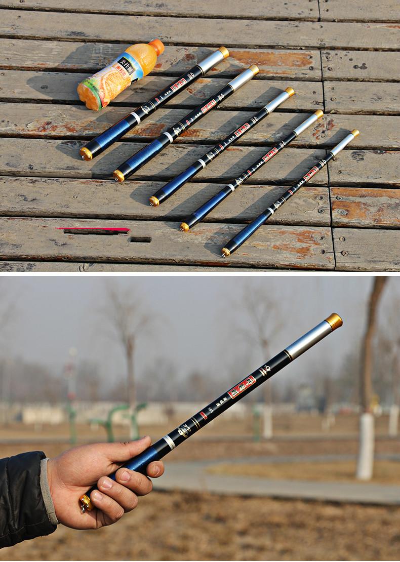 Pocket Fishing Pole Rod Ultra-short Portable Thin Stream Pole High Carbon Fiber Ultra-light Super Hard Carp Catfish Fishing Pole Pesca