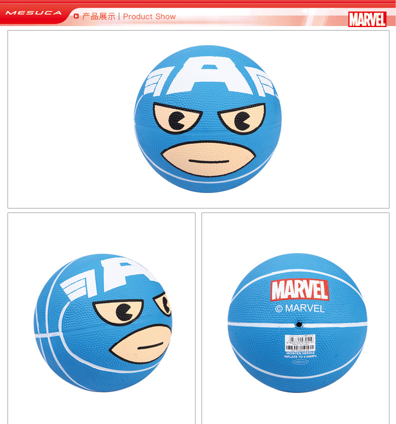 mini inflatable basketball toys children outdoor sports play toys kids hand wrist exercise 18cm rubber ball sport toys (2)
