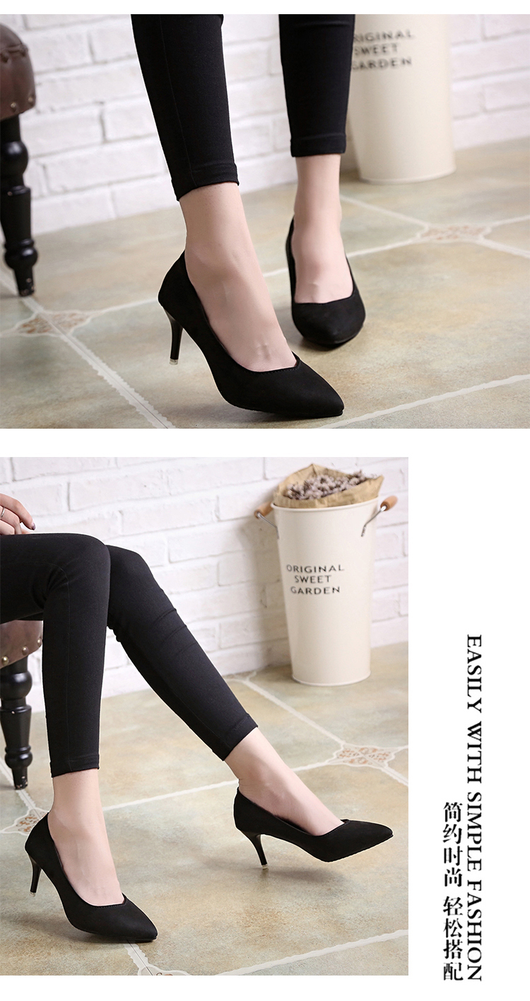 Kirabon Womens High-Heeled Pointed Shoes were Thin Professional High-Heeled Work Shoes Color : Black, Size : 37