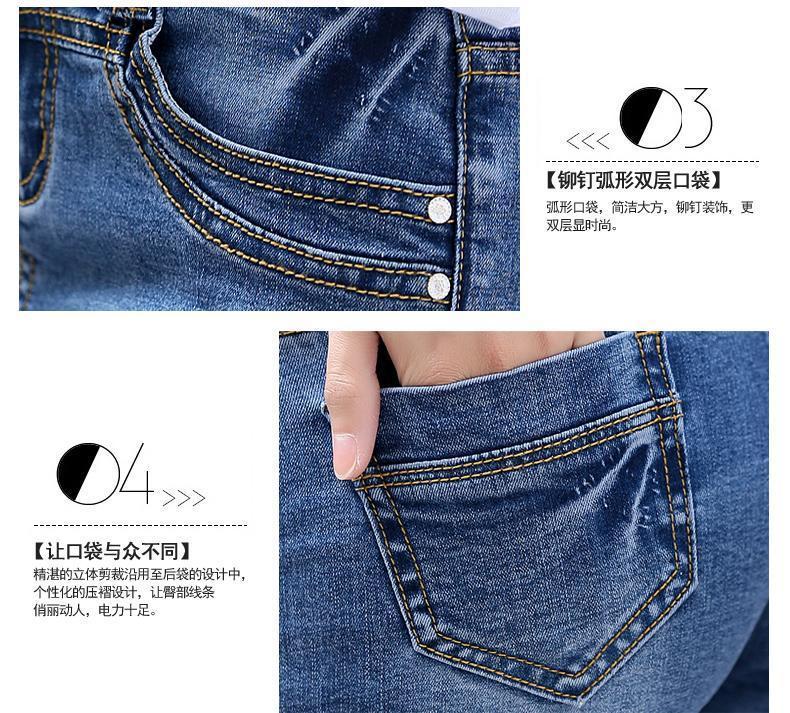 Verão Denim Saia Shorts Feminino 2019 Moda Cintura Alta Trecho de Todos Os Jogo Das Mulheres Shorts Saia Plus Size Calça Jeans Azul S190423