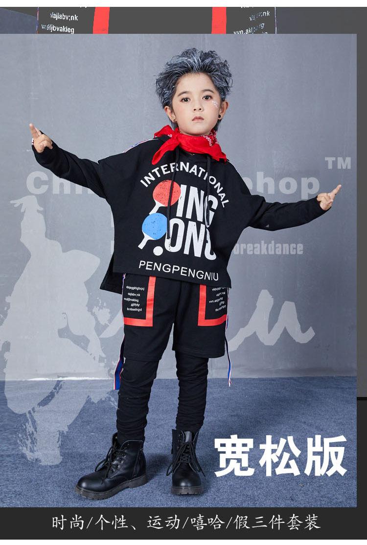 Autumn Hip Hop Jazz Dance Costumes for Kids Street Dance Clothes Sets Boys Girls High Fashion Street Wear Size 6 8 10 12 14 17 T (10)