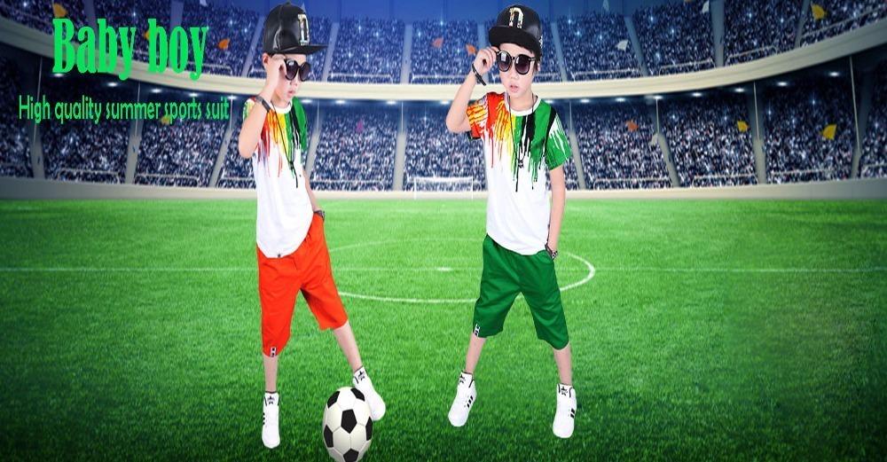 Boy sports suit