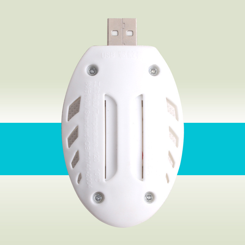 Chiclits Portable Electric USB Mosquito Repellent Heater Pest Fly Insect Moth Trap Heater Home Outdoor Car Mosquito Killer (3)