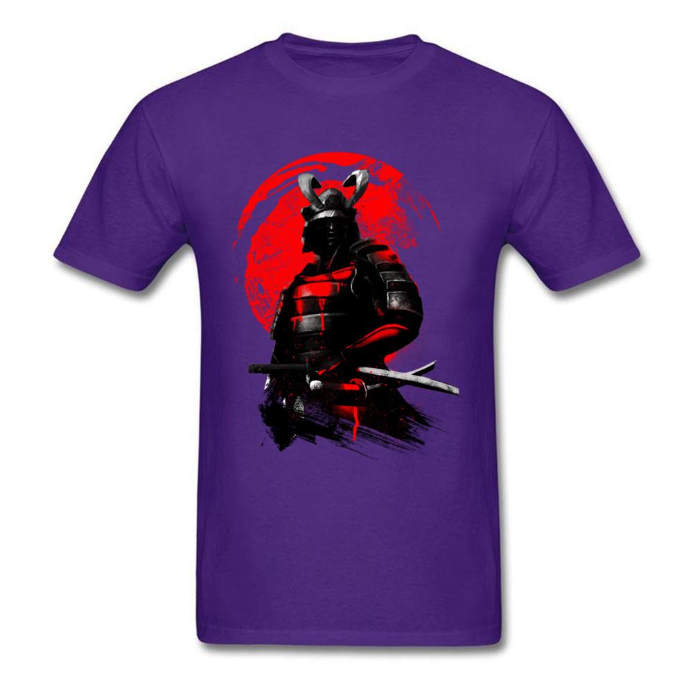 samurai warrior 1379_purple