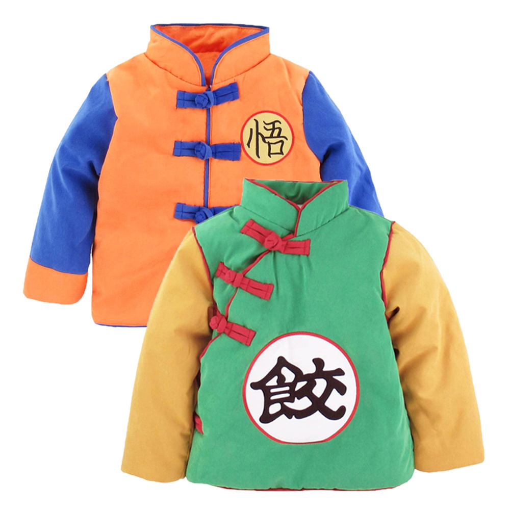Hoodie Dragon Ball Son Goku//Kakarotto  zipper Short sleeve Jacket boy// girl Coat