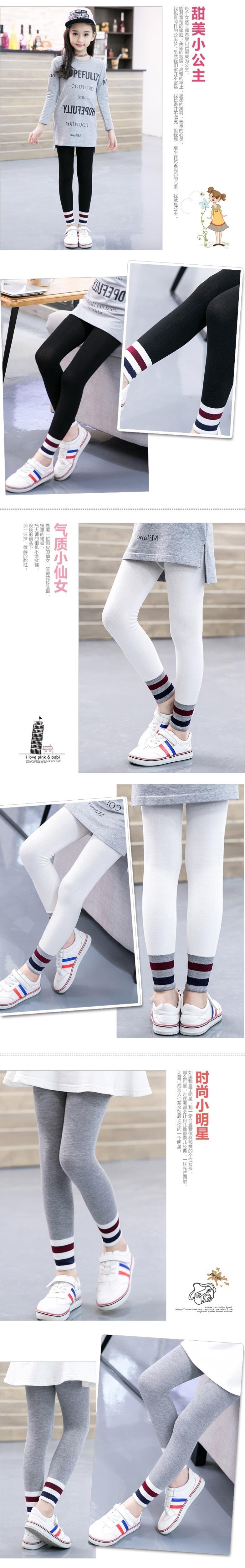 Leggings (13)