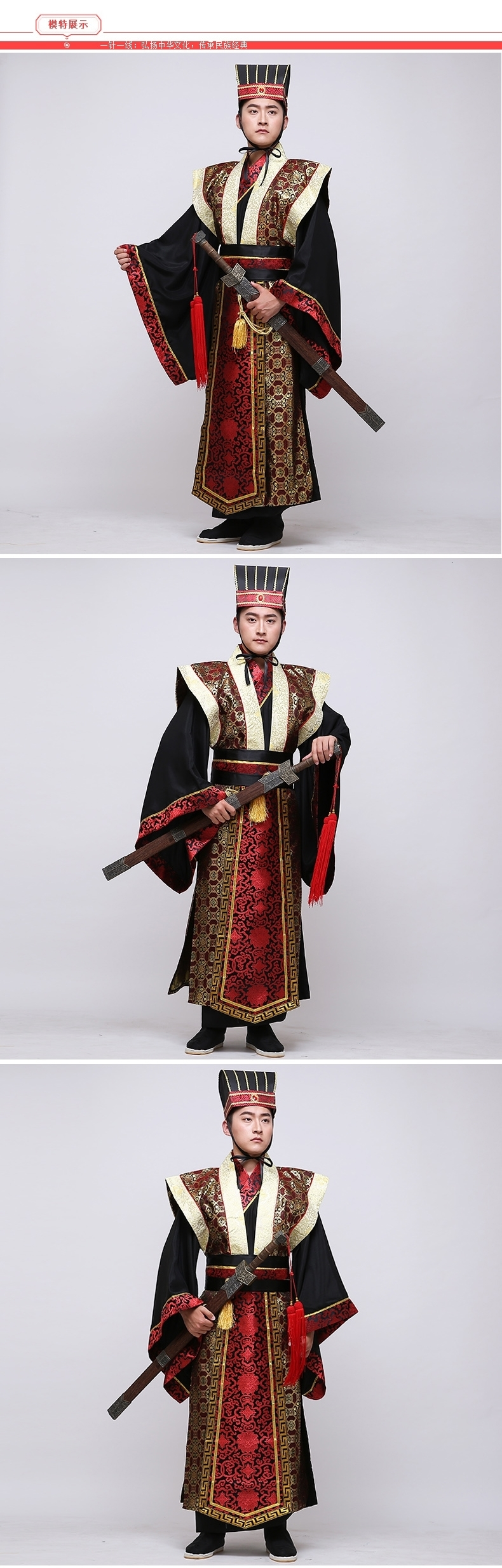 Chinese Man Han Clothing Emperor Prince Minister Show Cosplay Suit Robe Costume