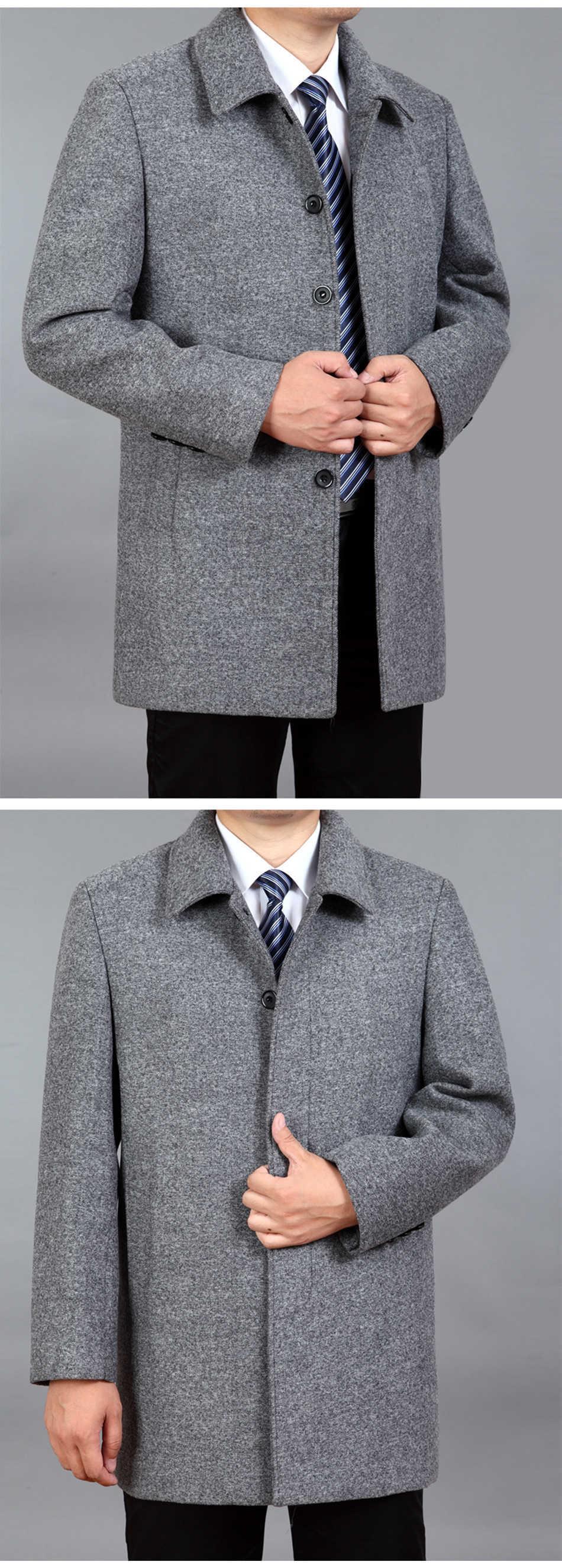 woolen coat (10)