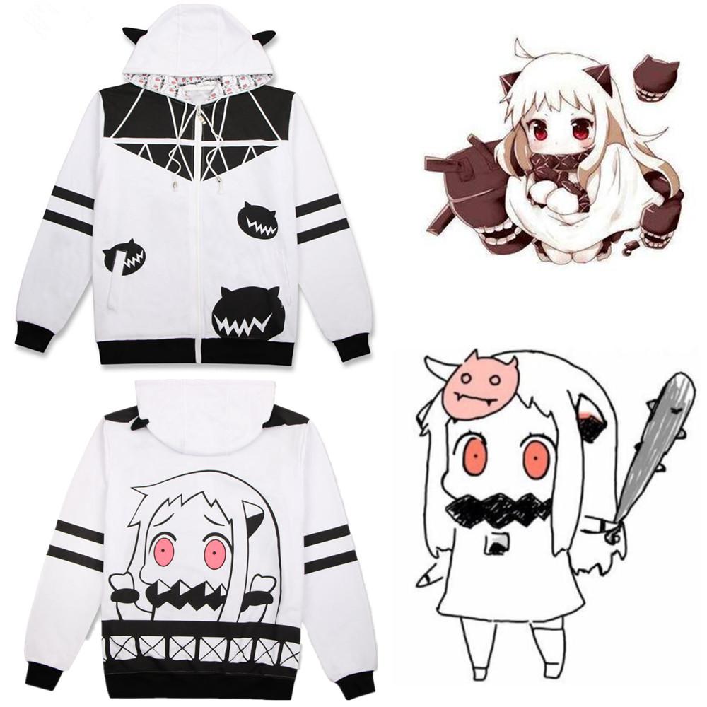 Kantai Collection Hoppou Seiki Japanese Anime Kimono Loose Haori Bathrobe Coat