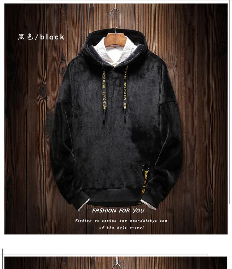 Automne Manteau Manches Pull Taille À Pour HommesPlus Tard Et Imprimé En Sweatshirts Longues De Hiver Velours Acheter 2018 La j5A4L3R